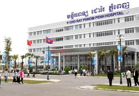Cho Ray Phnom Penh Pospital